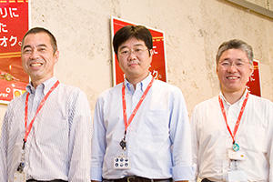 昭和シェル石油 株式会社