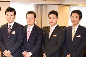 株式会社帝国ホテル