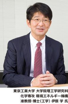 東京工業大学様導入事例:Iot構...
